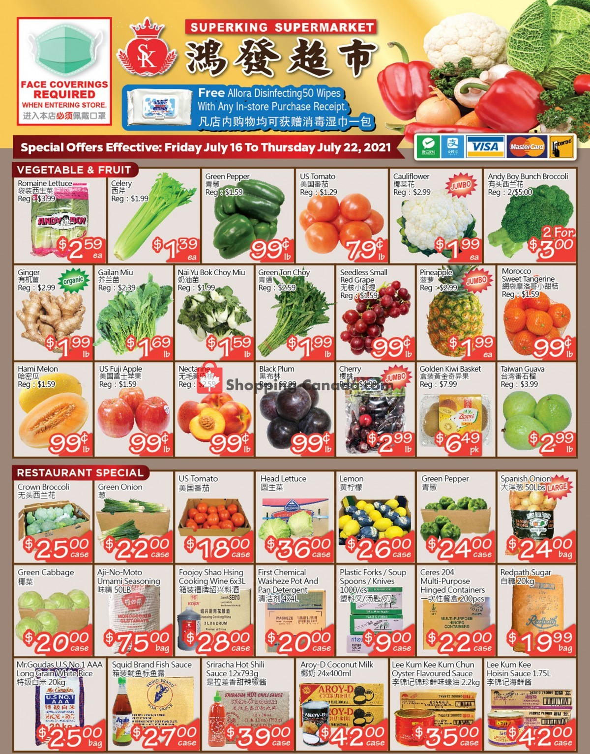 Flyer SuperKing Super Market Canada - from Friday July 16, 2021 to Thursday July 22, 2021