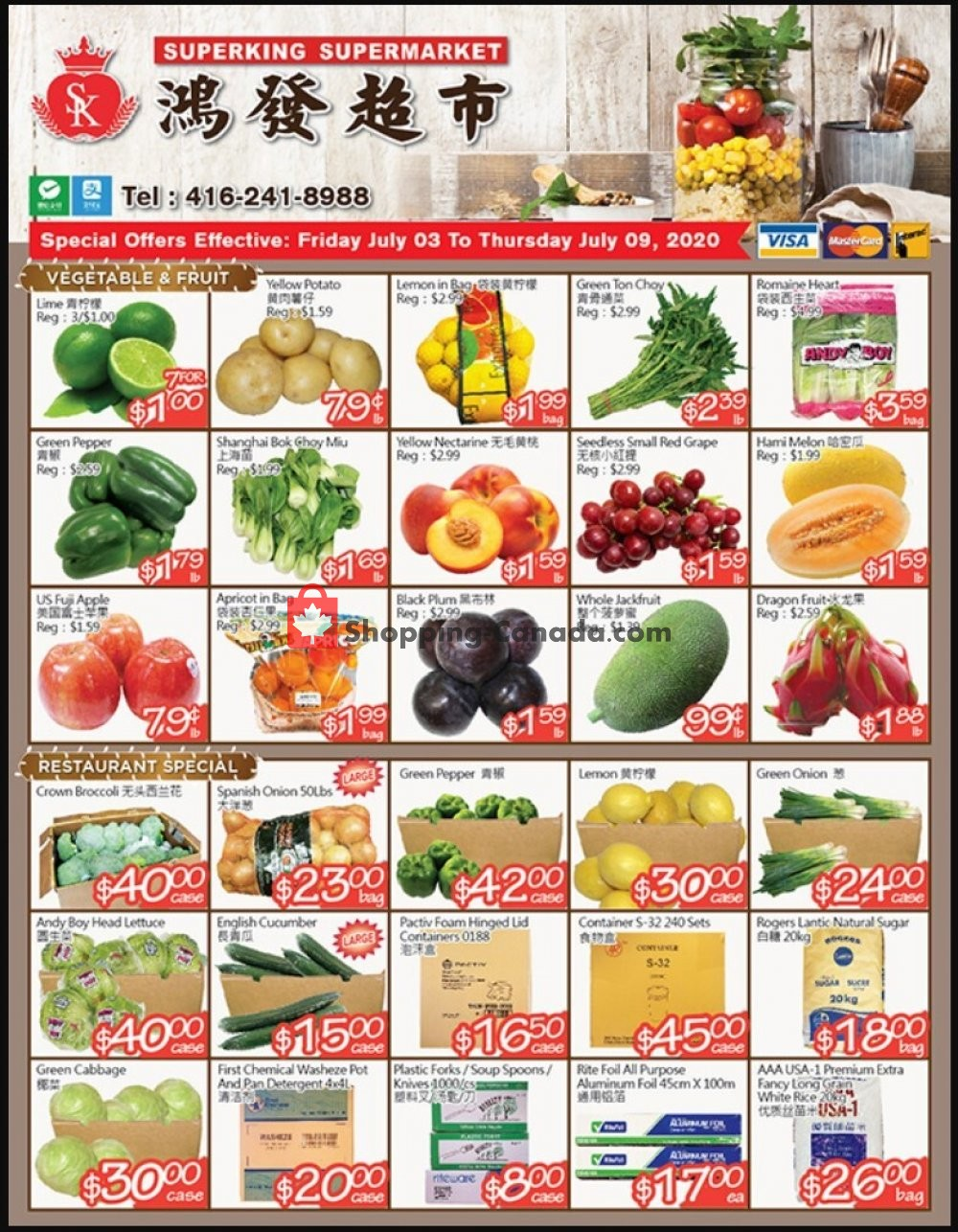 Flyer SuperKing Super Market Canada - from Friday July 3, 2020 to Thursday July 9, 2020