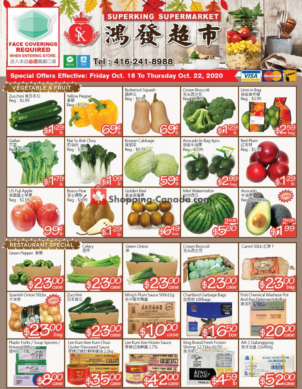 Flyer SuperKing Super Market Canada - from Friday October 16, 2020 to Thursday October 22, 2020