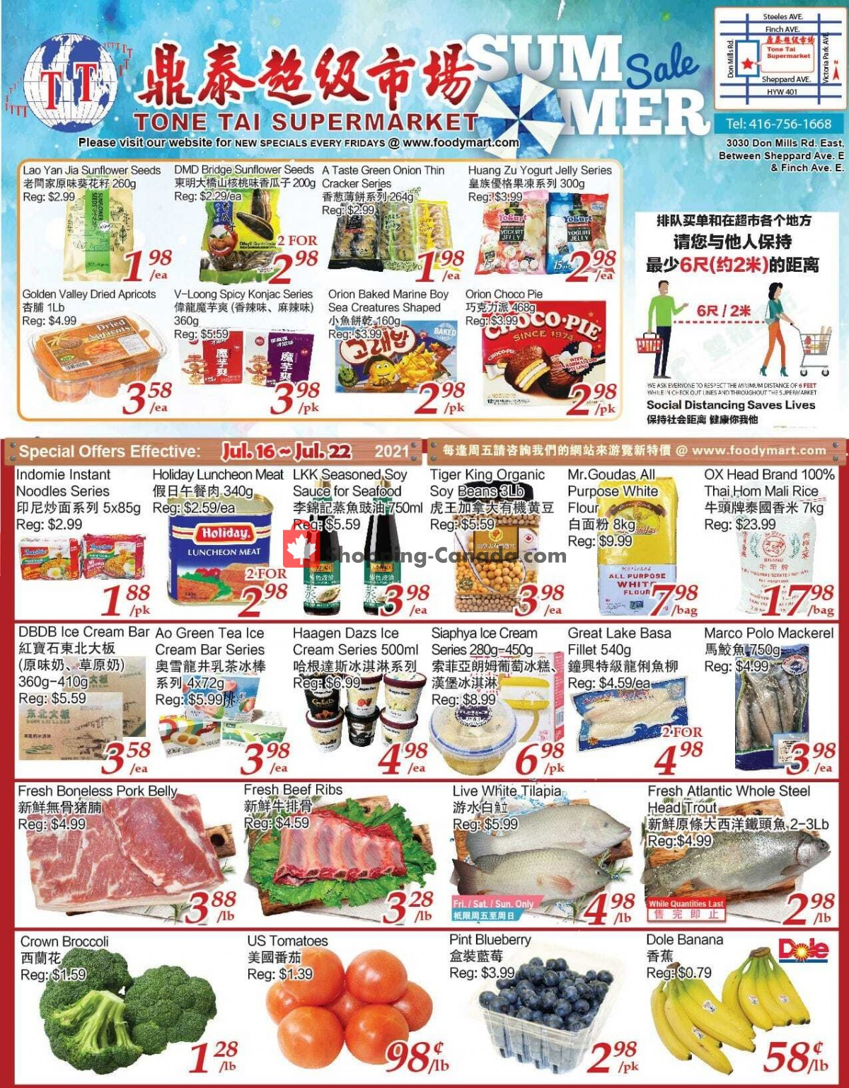 Flyer Tone Tai Supermarket Canada - from Friday July 16, 2021 to Thursday July 22, 2021