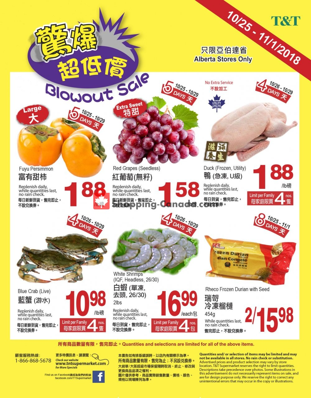 Flyer T&T Supermarket Canada - from Thursday October 25, 2018 to Thursday November 1, 2018