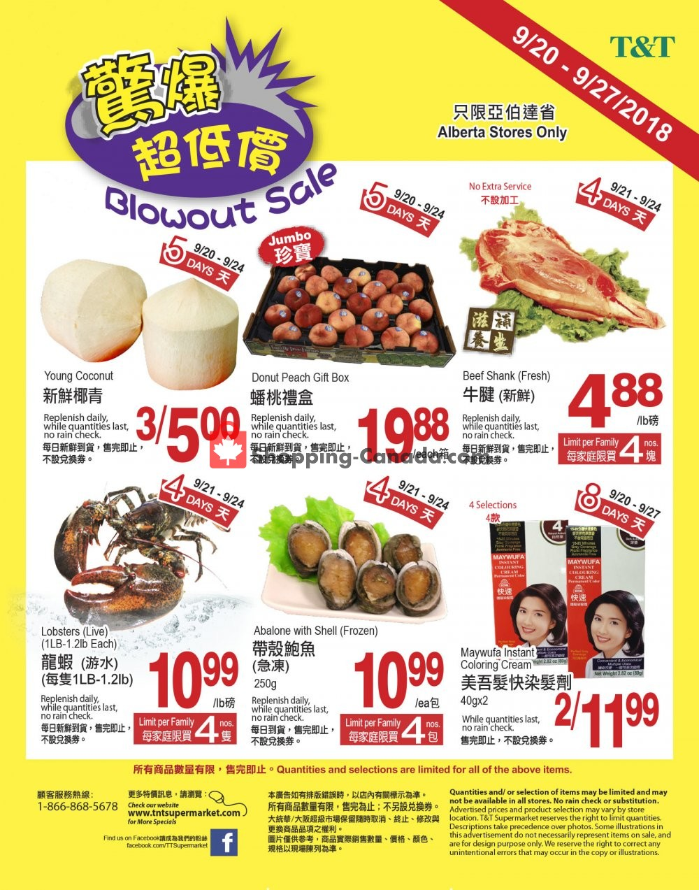 Flyer T&T Supermarket Canada - from Friday September 21, 2018 to Monday September 24, 2018