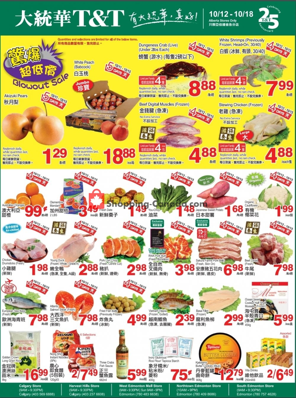 Flyer T&T Supermarket Canada - from Friday October 12, 2018 to Thursday October 18, 2018