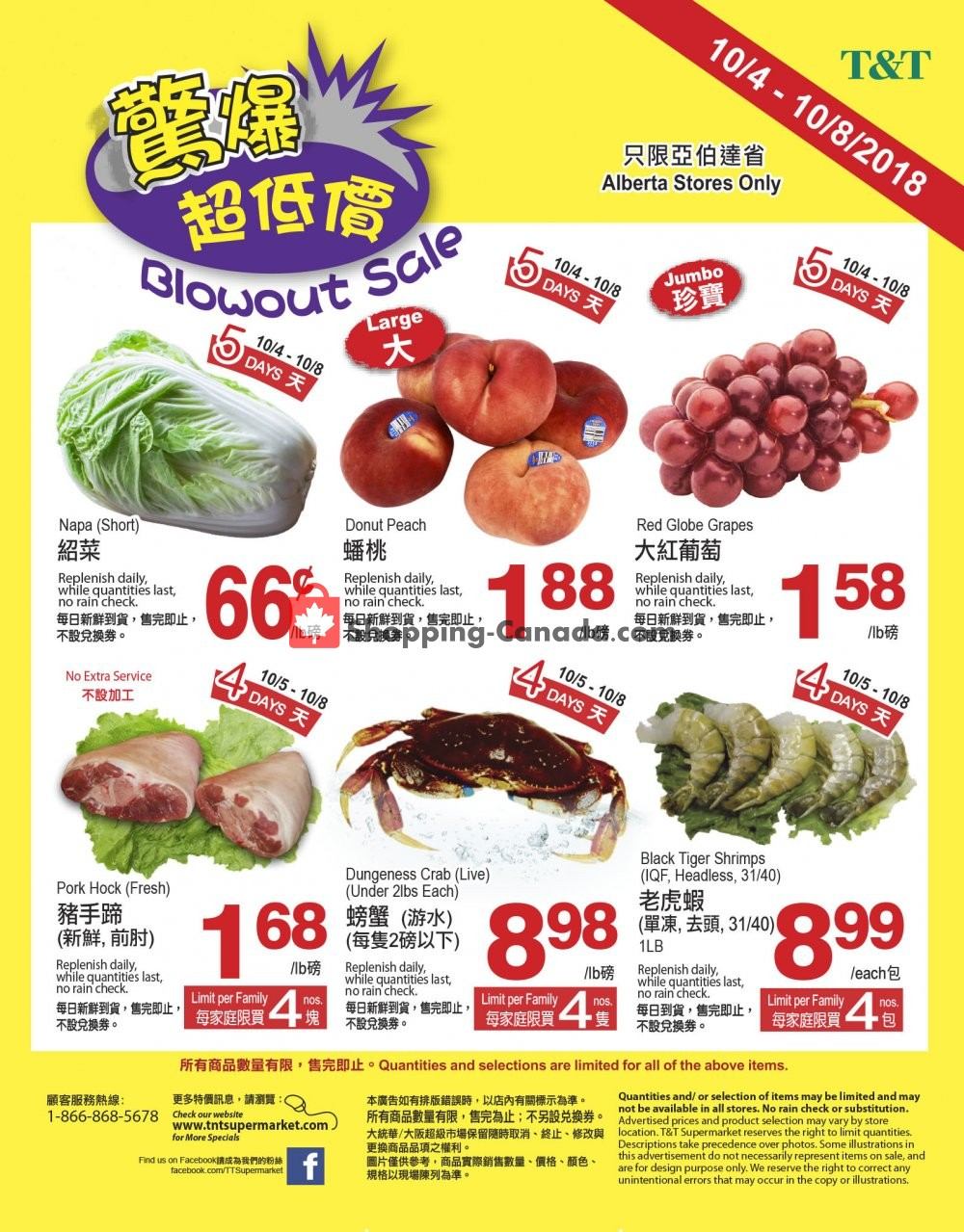 Flyer T&T Supermarket Canada - from Thursday October 4, 2018 to Monday October 8, 2018