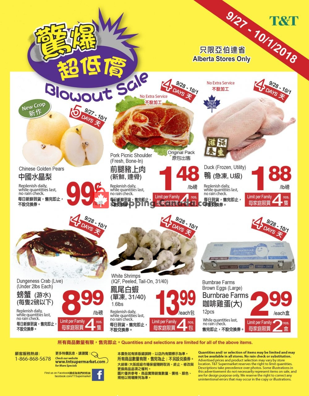 Flyer T&T Supermarket Canada - from Thursday September 27, 2018 to Monday October 1, 2018