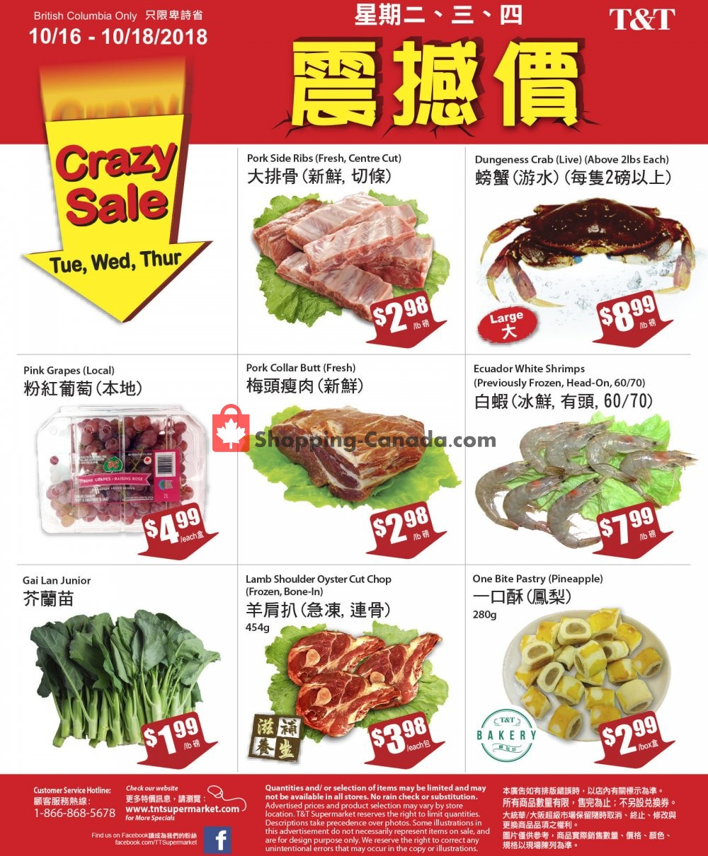 Flyer T&T Supermarket Canada - from Tuesday October 16, 2018 to Thursday October 18, 2018