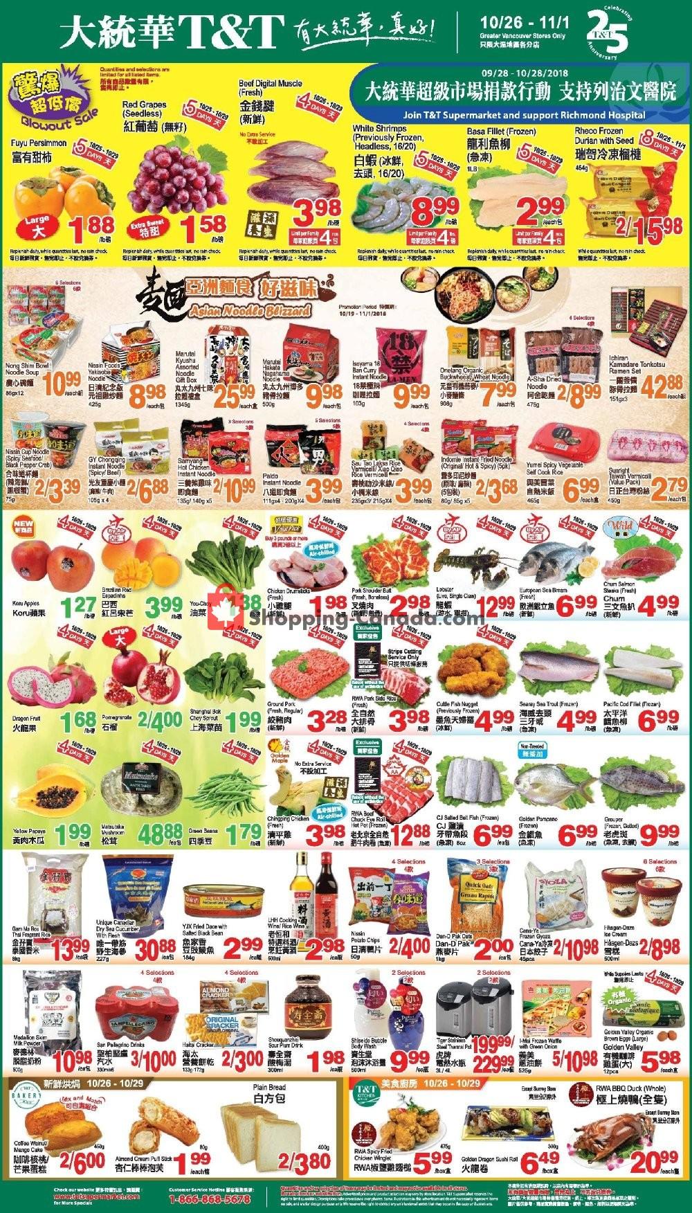 Flyer T&T Supermarket Canada - from Friday October 26, 2018 to Thursday November 1, 2018