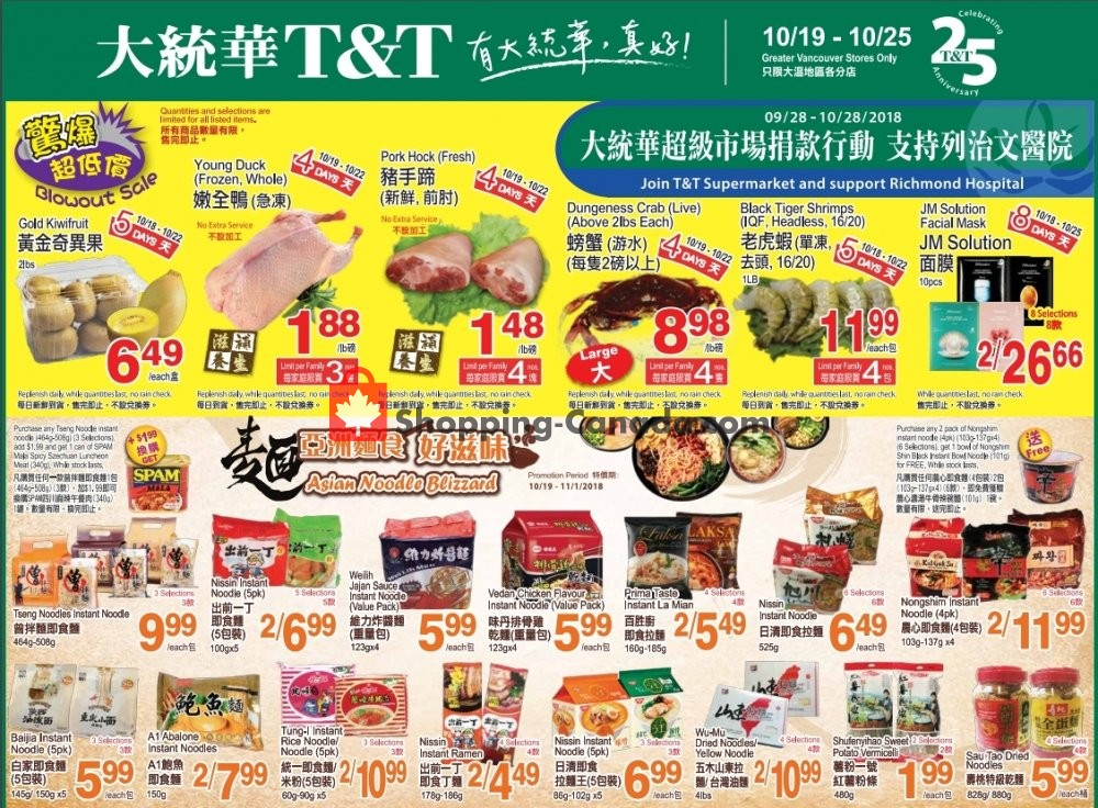 Flyer T&T Supermarket Canada - from Friday October 19, 2018 to Thursday October 25, 2018