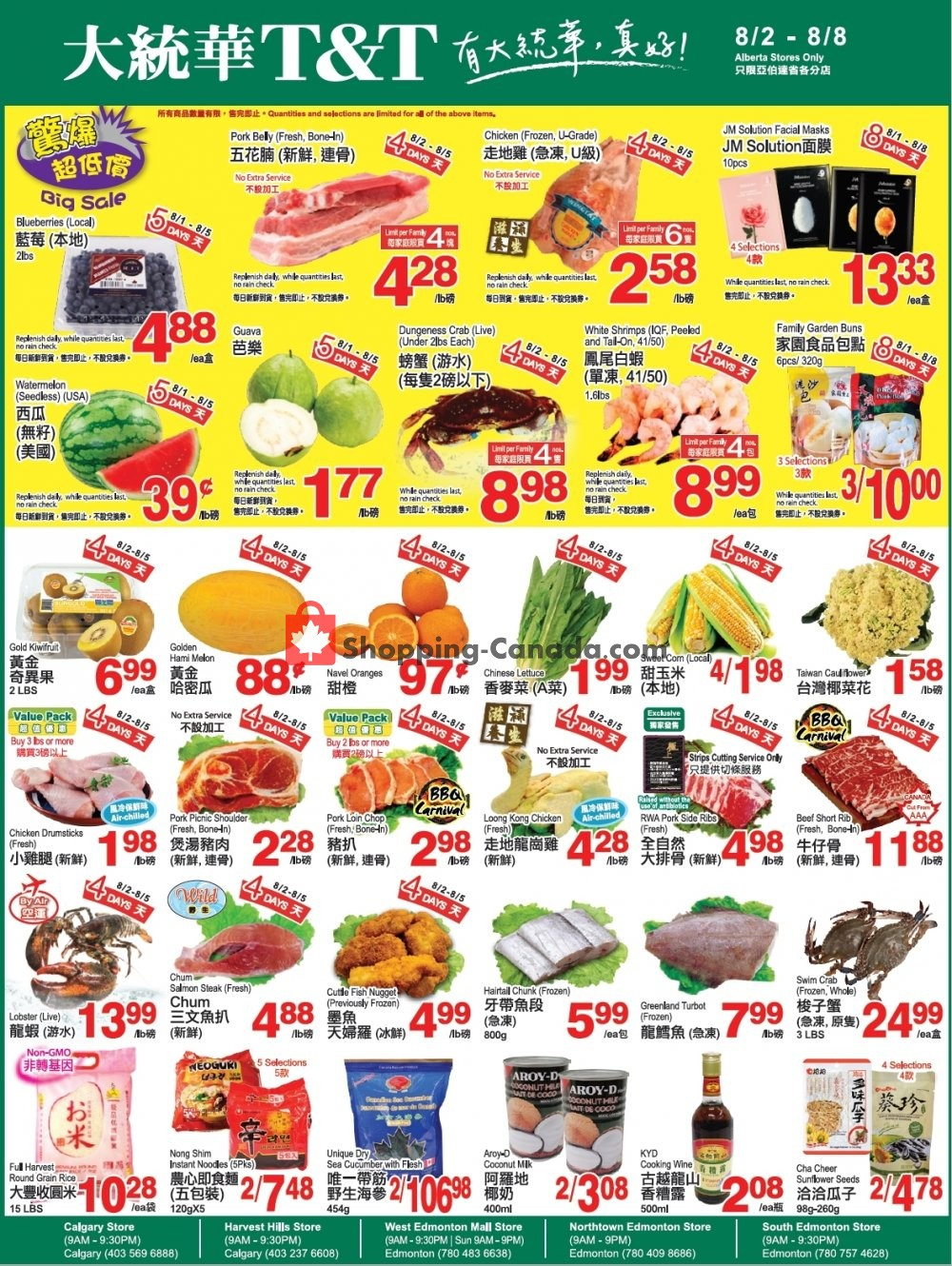 Flyer T&T Supermarket Canada - from Friday August 2, 2019 to Thursday August 8, 2019