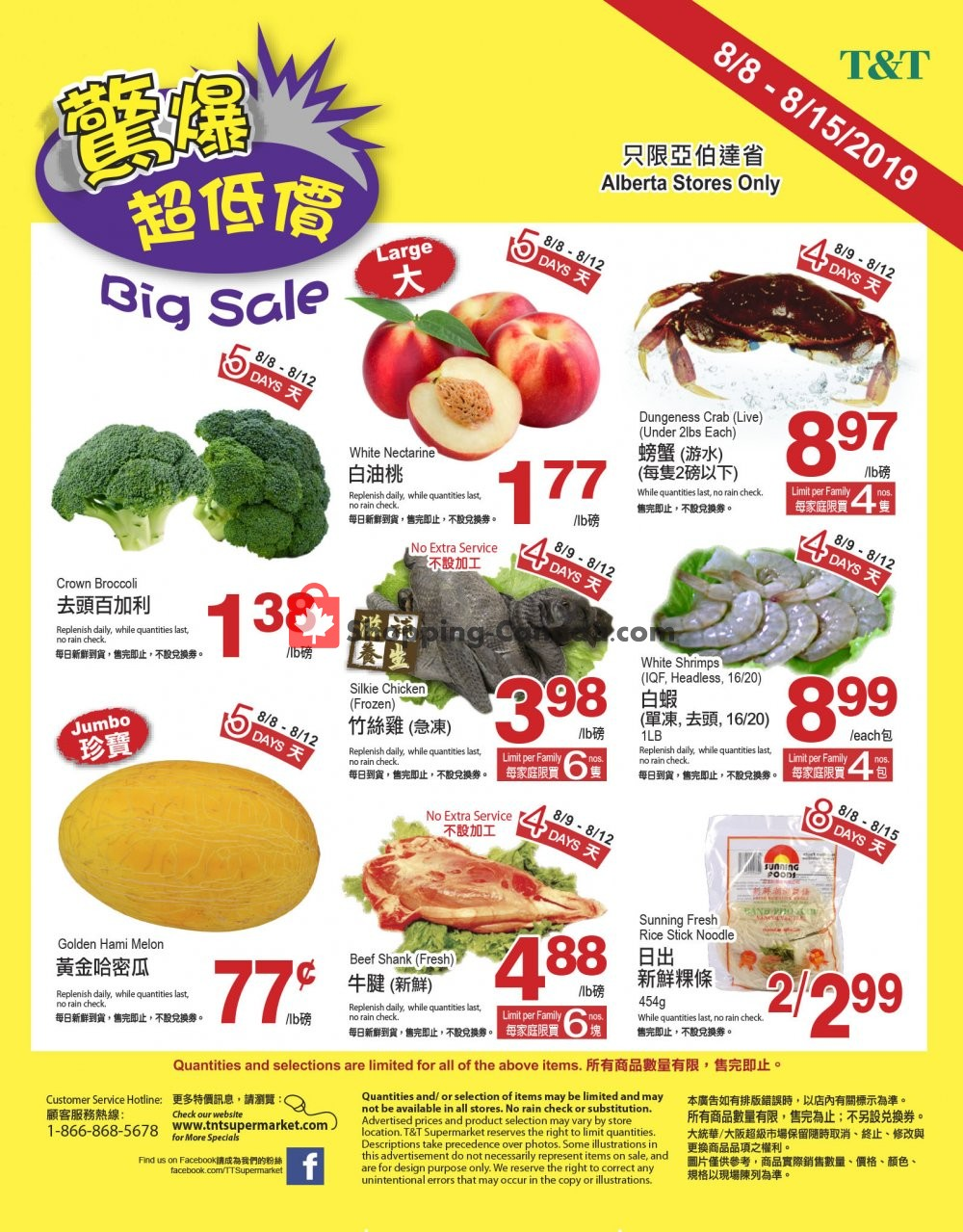 Flyer T&T Supermarket Canada - from Thursday August 8, 2019 to Thursday August 15, 2019