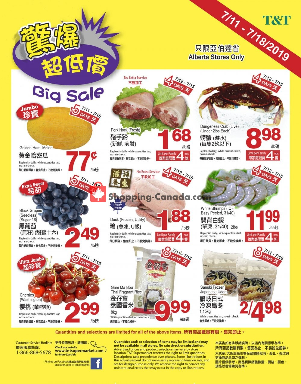 Flyer T&T Supermarket Canada - from Thursday July 11, 2019 to Thursday July 18, 2019