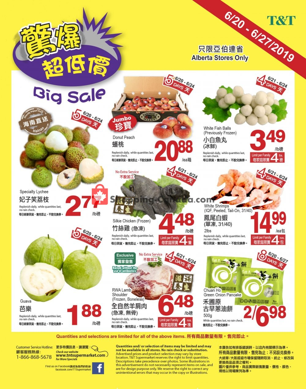 Flyer T&T Supermarket Canada - from Thursday June 20, 2019 to Thursday June 27, 2019