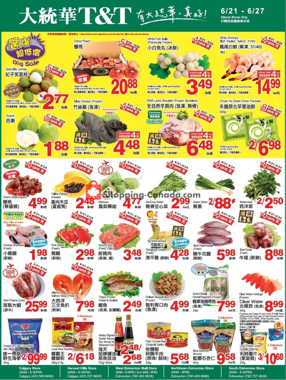 Flyer T&T Supermarket Canada - from Friday June 21, 2019 to Thursday June 27, 2019