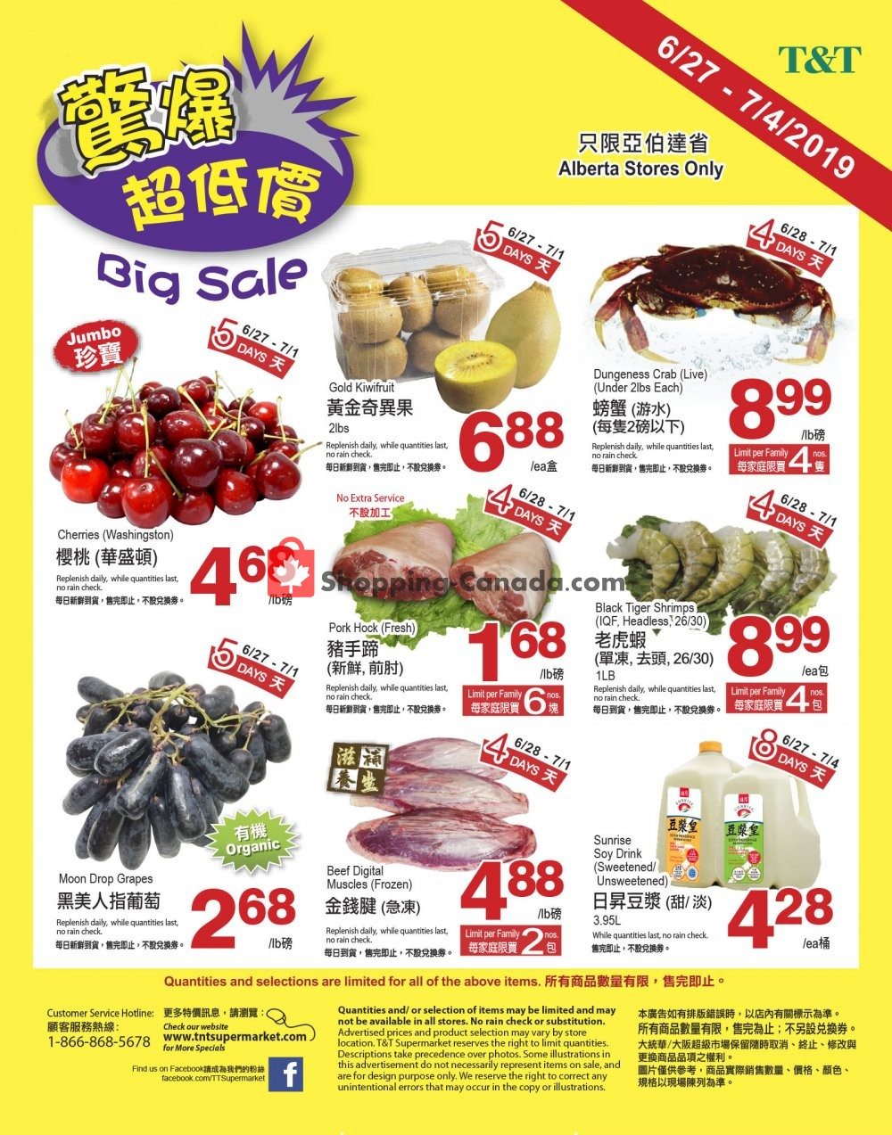 Flyer T&T Supermarket Canada - from Thursday June 27, 2019 to Thursday July 4, 2019