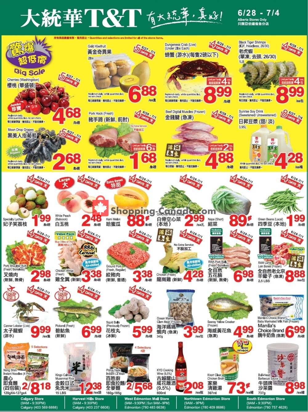 Flyer T&T Supermarket Canada - from Friday June 28, 2019 to Thursday July 4, 2019