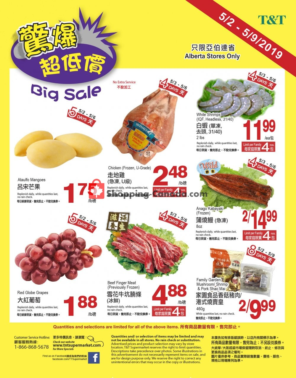 Flyer T&T Supermarket Canada - from Thursday May 2, 2019 to Thursday May 9, 2019