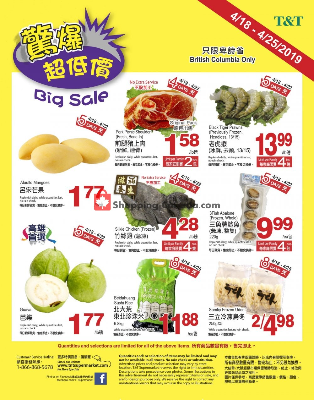 Flyer T&T Supermarket Canada - from Thursday April 18, 2019 to Thursday April 25, 2019
