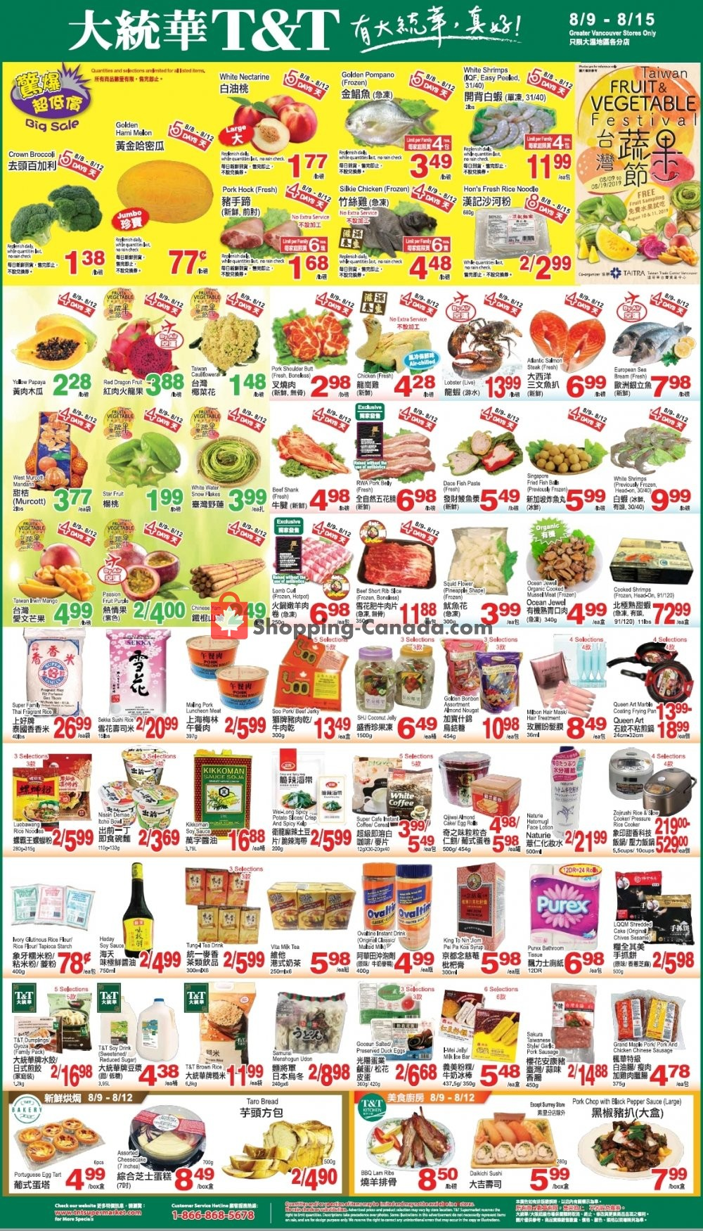 Flyer T&T Supermarket Canada - from Friday August 9, 2019 to Thursday August 15, 2019