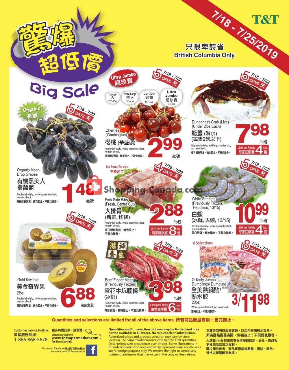 Flyer T&T Supermarket Canada - from Thursday July 18, 2019 to Thursday July 25, 2019