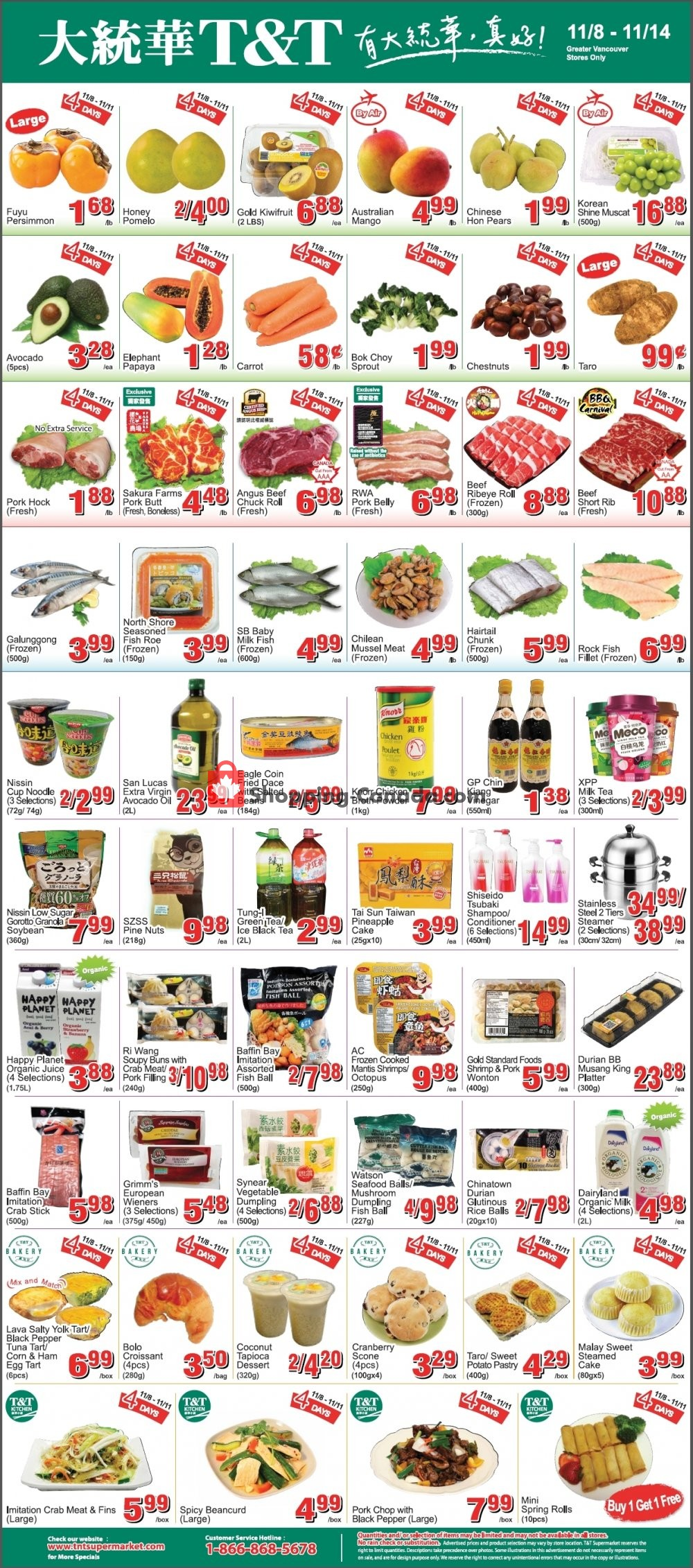 Flyer T&T Supermarket Canada - from Friday November 8, 2019 to Thursday November 14, 2019