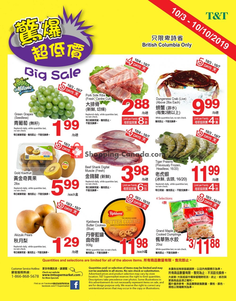 Flyer T&T Supermarket Canada - from Thursday October 3, 2019 to Thursday October 10, 2019