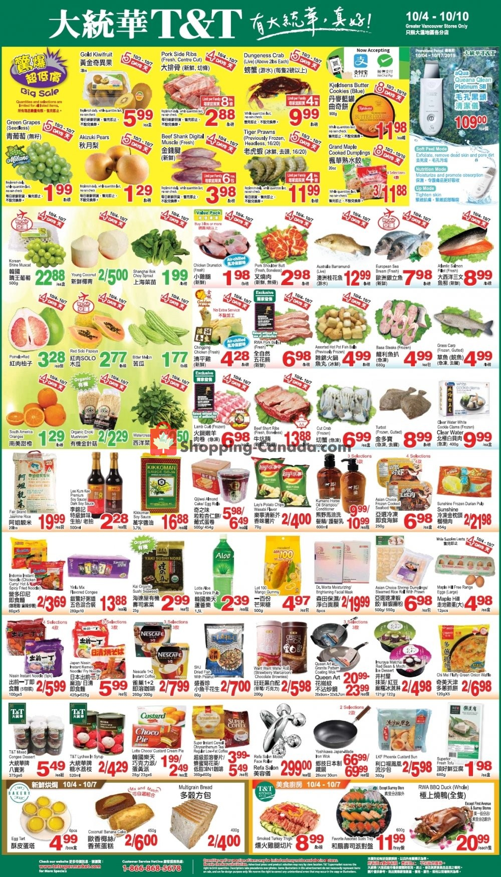 Flyer T&T Supermarket Canada - from Friday October 4, 2019 to Thursday October 10, 2019
