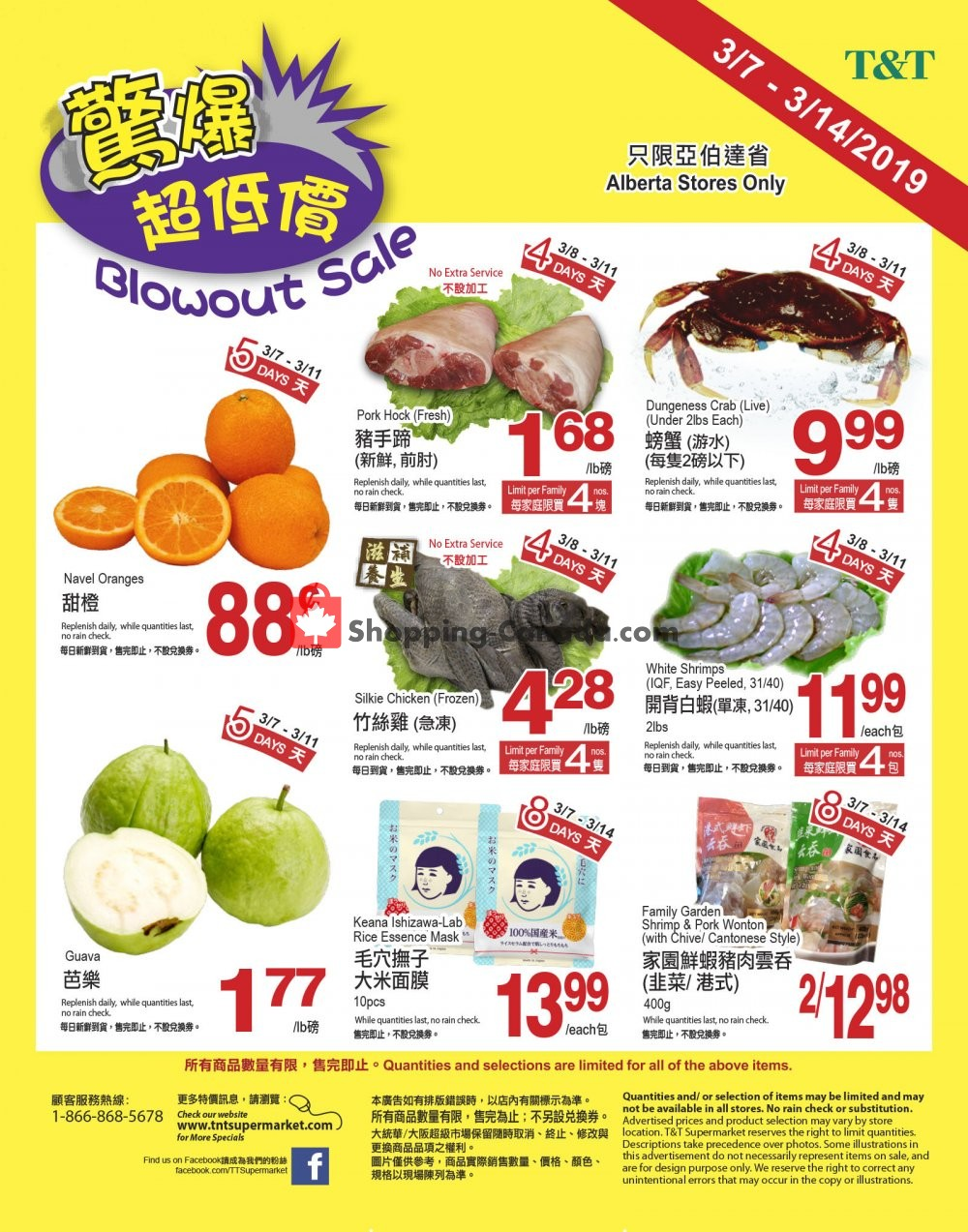 Flyer T&T Supermarket Canada - from Thursday March 7, 2019 to Thursday March 14, 2019