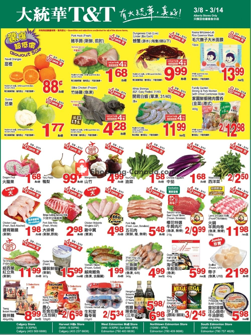Flyer T&T Supermarket Canada - from Friday March 8, 2019 to Thursday March 14, 2019