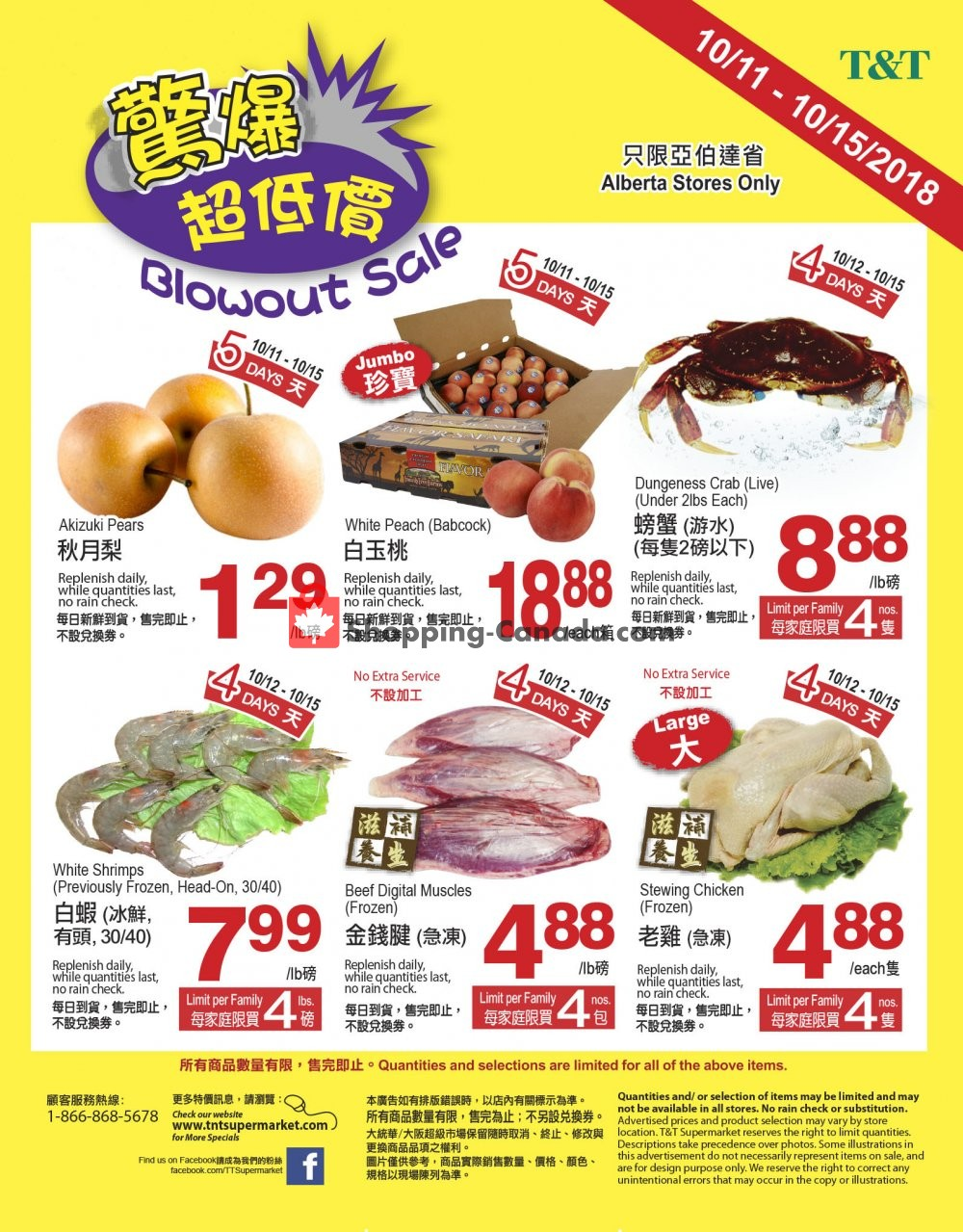 Flyer T&T Supermarket Canada - from Thursday October 11, 2018 to Monday October 15, 2018