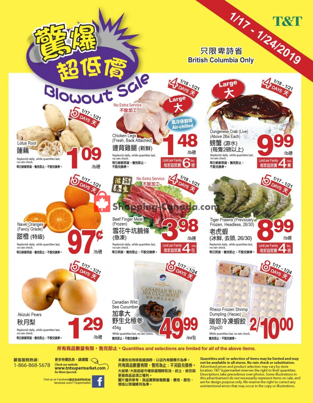Flyer T&T Supermarket Canada - from Thursday January 17, 2019 to Thursday January 24, 2019