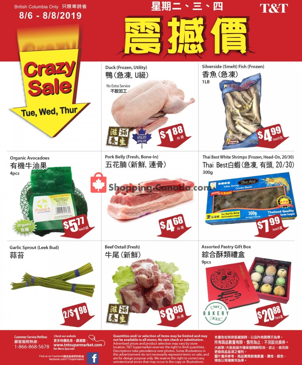 Flyer T&T Supermarket Canada - from Tuesday August 6, 2019 to Thursday August 8, 2019