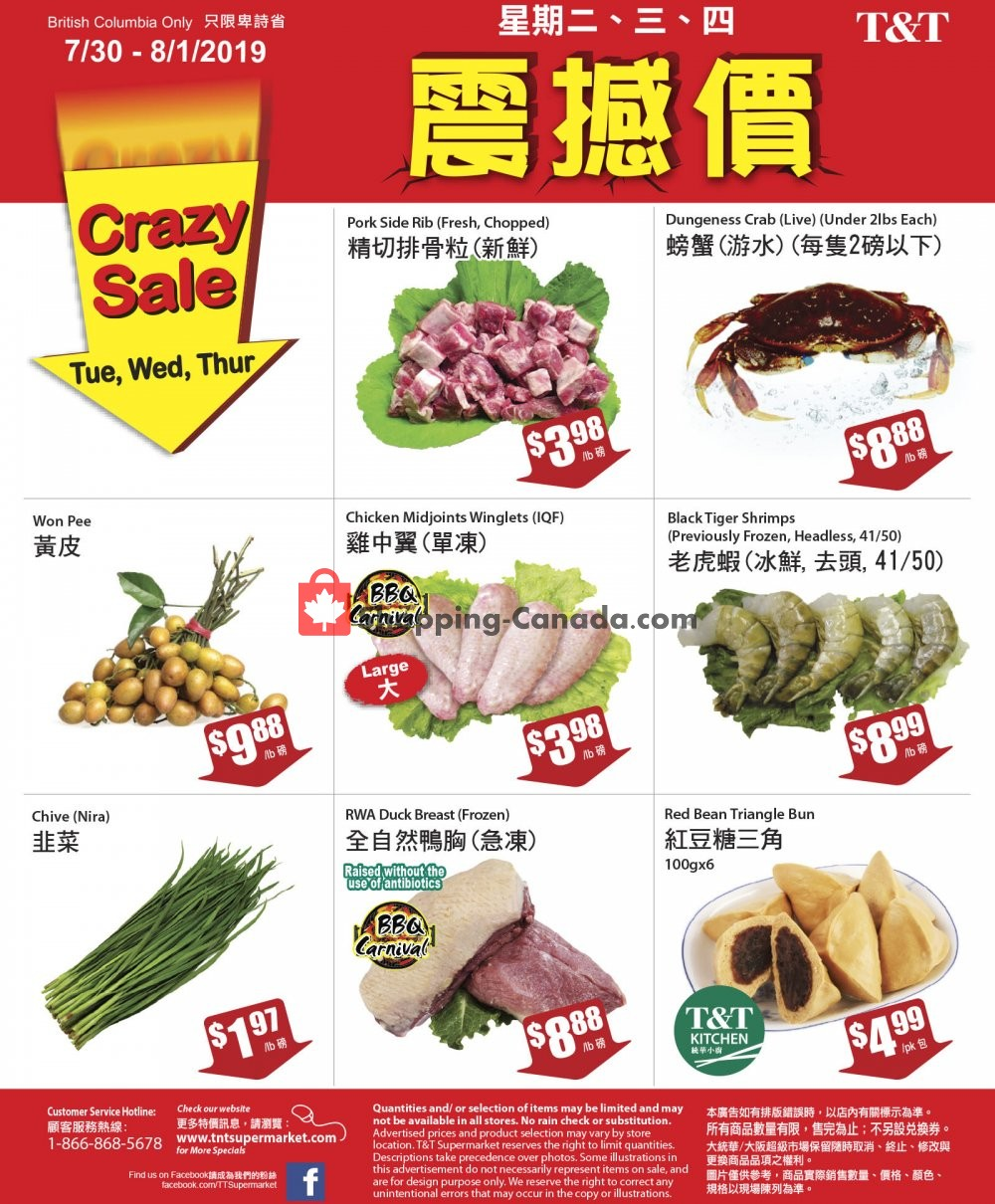 Flyer T&T Supermarket Canada - from Tuesday July 30, 2019 to Thursday August 1, 2019