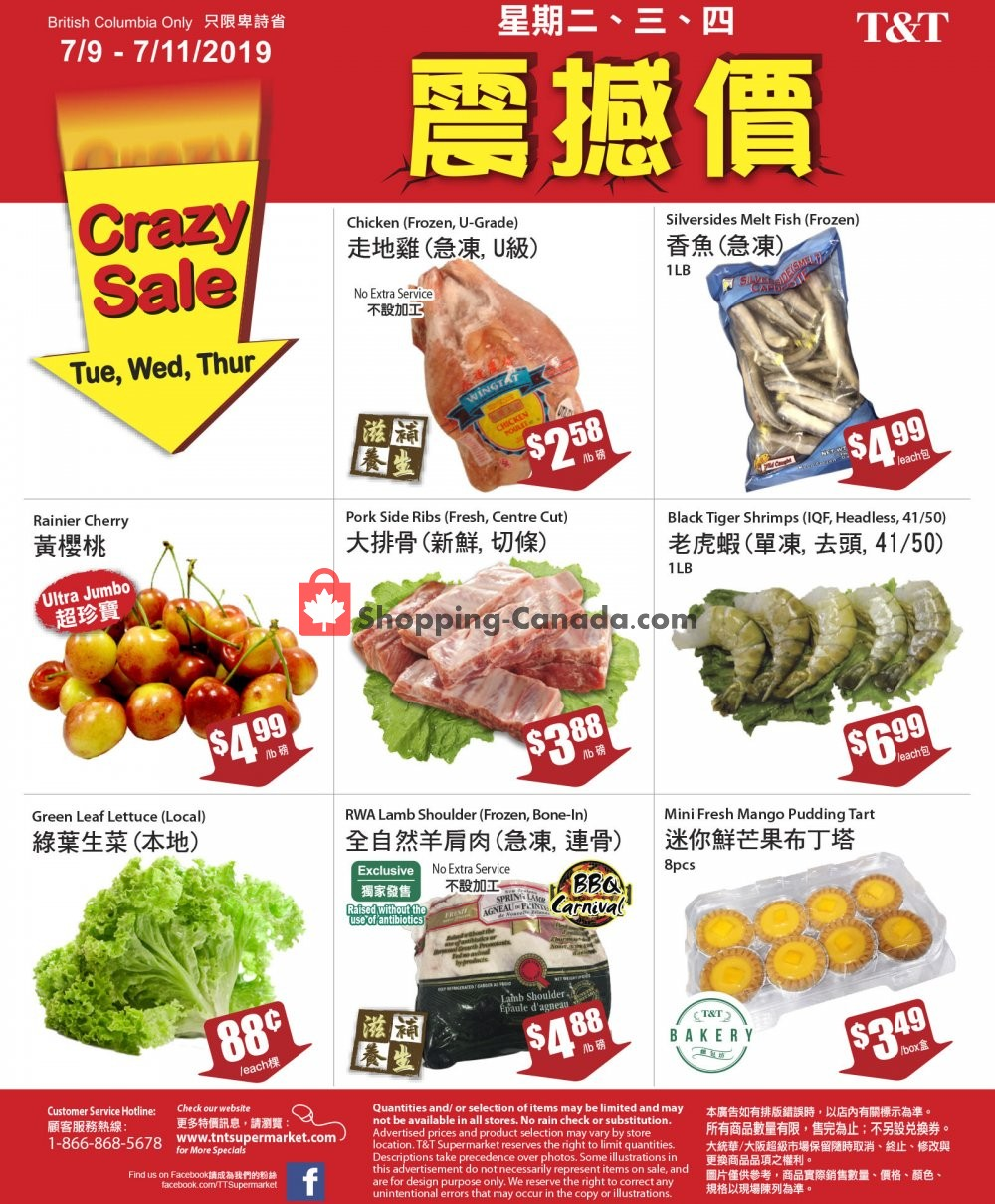 Flyer T&T Supermarket Canada - from Tuesday July 9, 2019 to Thursday July 11, 2019
