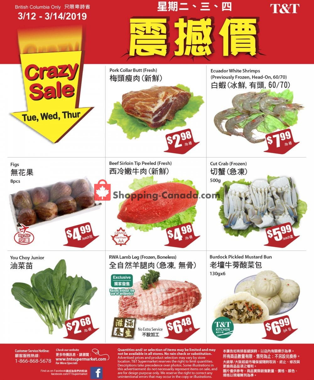 Flyer T&T Supermarket Canada - from Tuesday March 12, 2019 to Thursday March 14, 2019