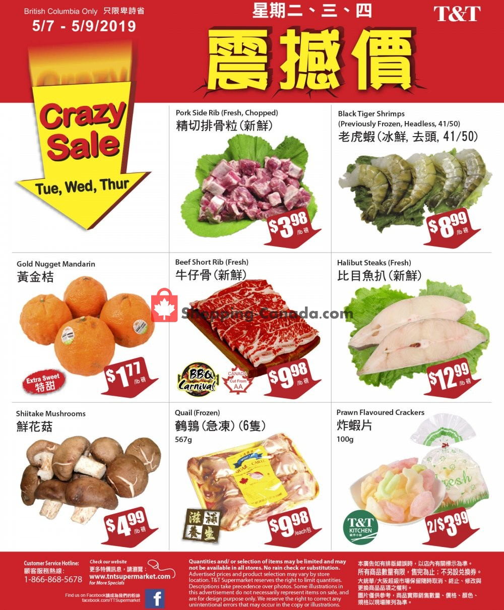 Flyer T&T Supermarket Canada - from Tuesday May 7, 2019 to Thursday May 9, 2019