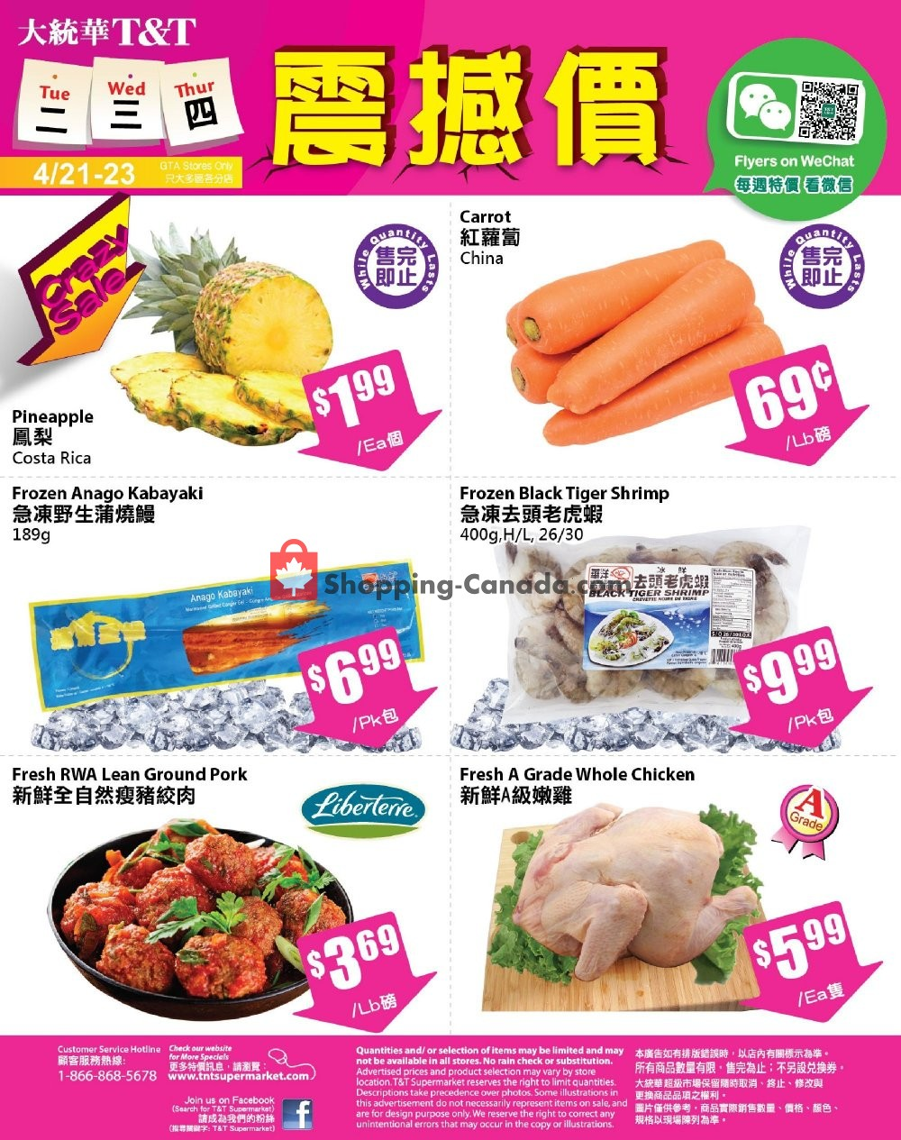Flyer T&T Supermarket Canada - from Tuesday April 21, 2020 to Thursday April 23, 2020