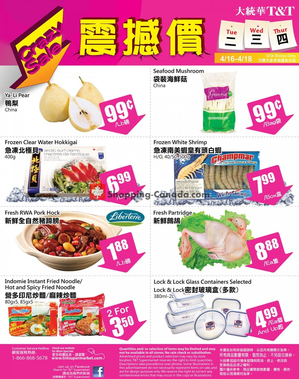 Flyer T&T Supermarket Canada - from Tuesday April 16, 2019 to Thursday April 18, 2019