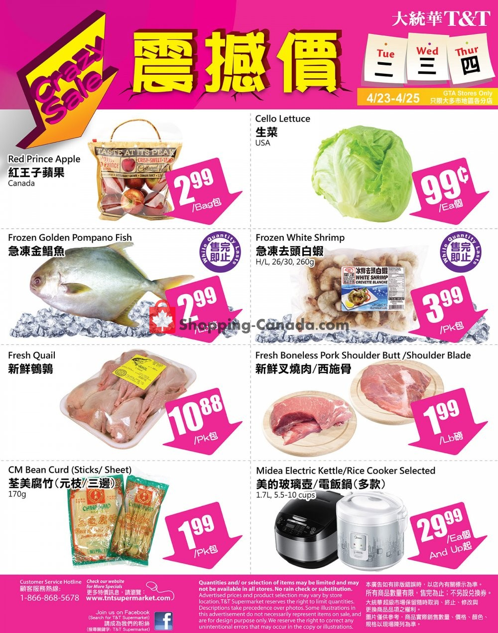 Flyer T&T Supermarket Canada - from Tuesday April 23, 2019 to Thursday April 25, 2019