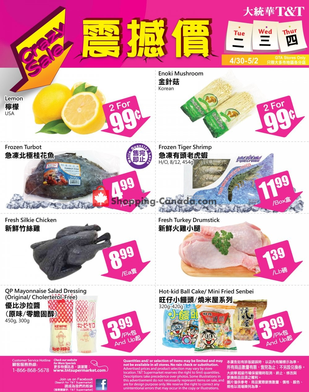 Flyer T&T Supermarket Canada - from Tuesday April 30, 2019 to Thursday May 2, 2019