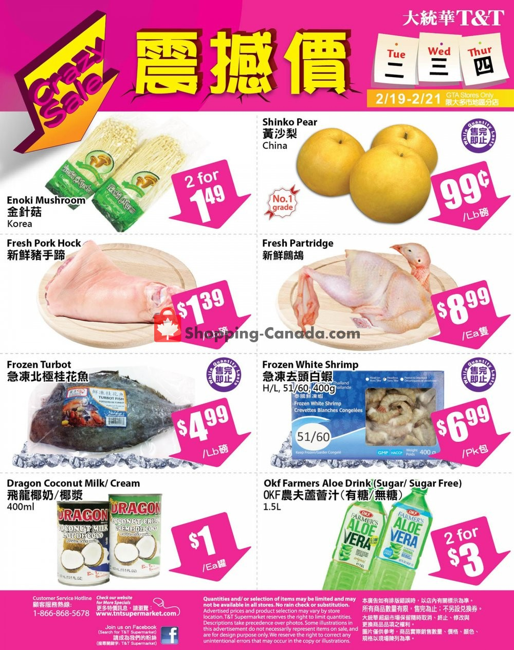 Flyer T&T Supermarket Canada - from Tuesday February 19, 2019 to Thursday February 21, 2019