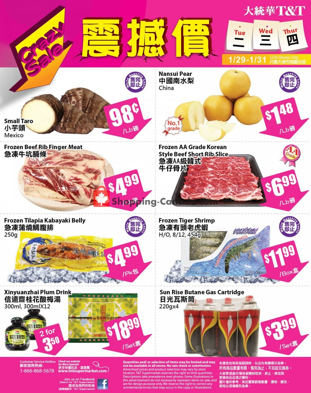 Flyer T&T Supermarket Canada - from Tuesday January 29, 2019 to Thursday January 31, 2019