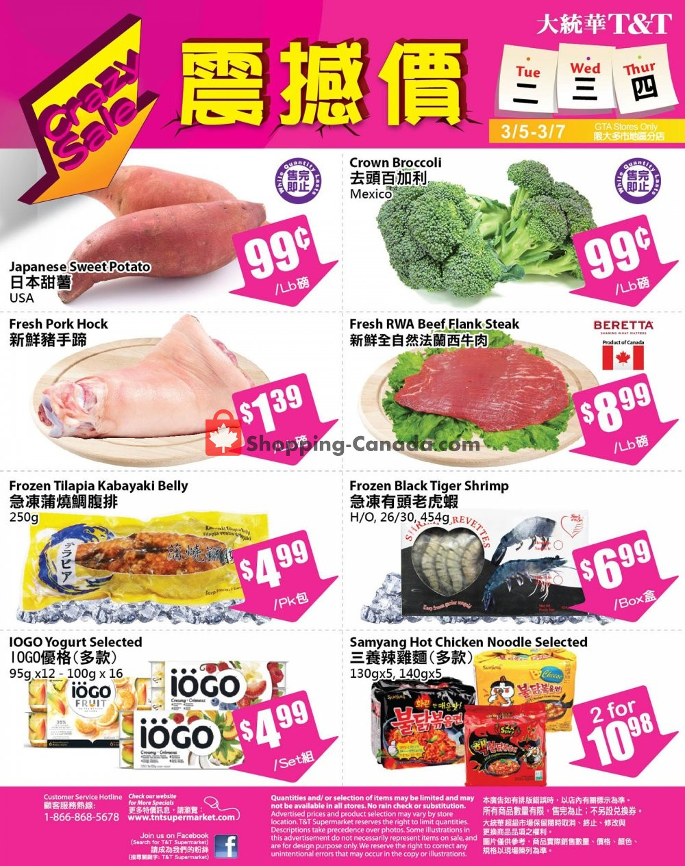 Flyer T&T Supermarket Canada - from Tuesday March 5, 2019 to Thursday March 7, 2019