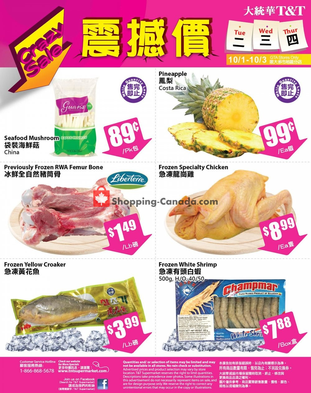 Flyer T&T Supermarket Canada - from Tuesday October 1, 2019 to Thursday October 3, 2019