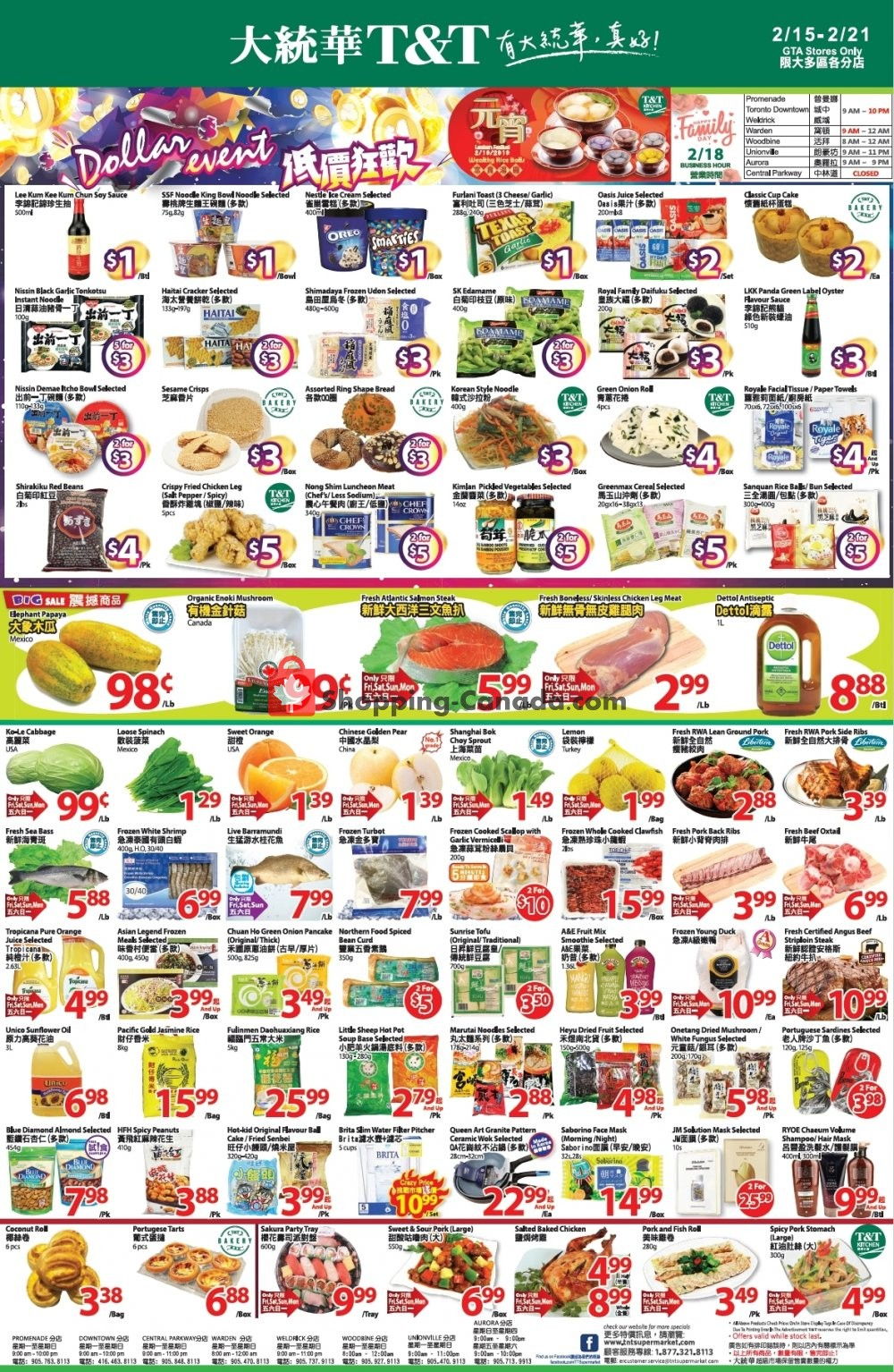 Flyer T&T Supermarket Canada - from Friday February 15, 2019 to Thursday February 21, 2019