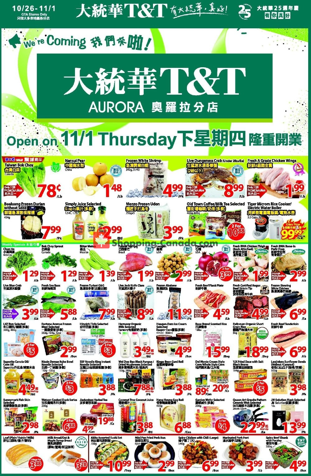 Flyer T&T Supermarket Canada - from Friday October 26, 2018 to Thursday November 1, 2018