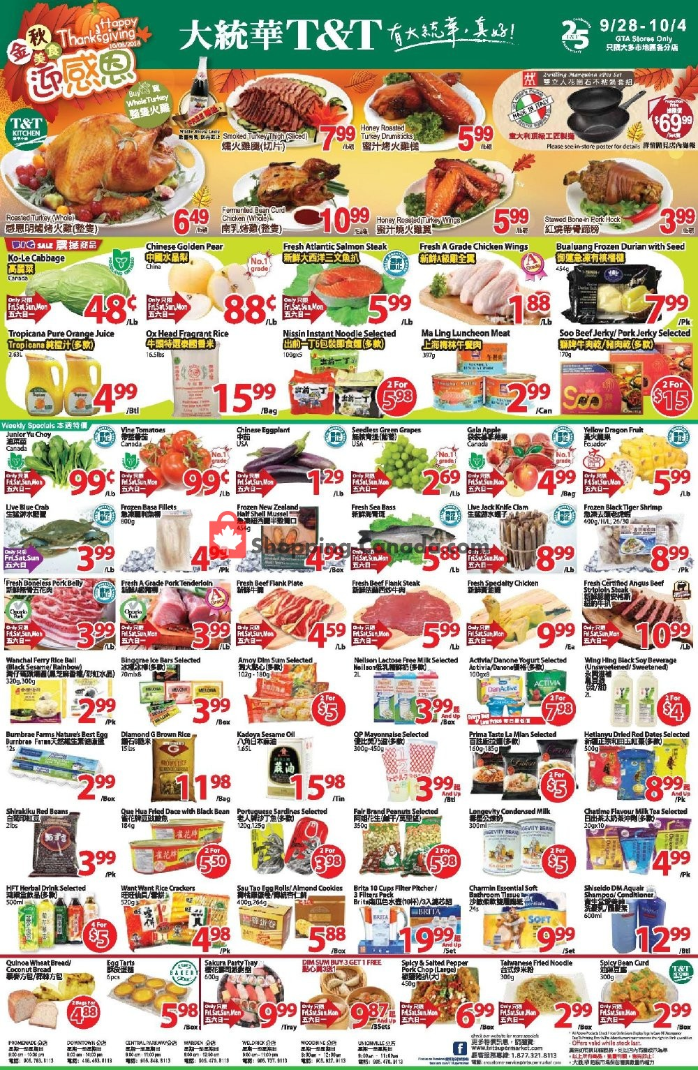 Flyer T&T Supermarket Canada - from Friday September 28, 2018 to Thursday October 4, 2018