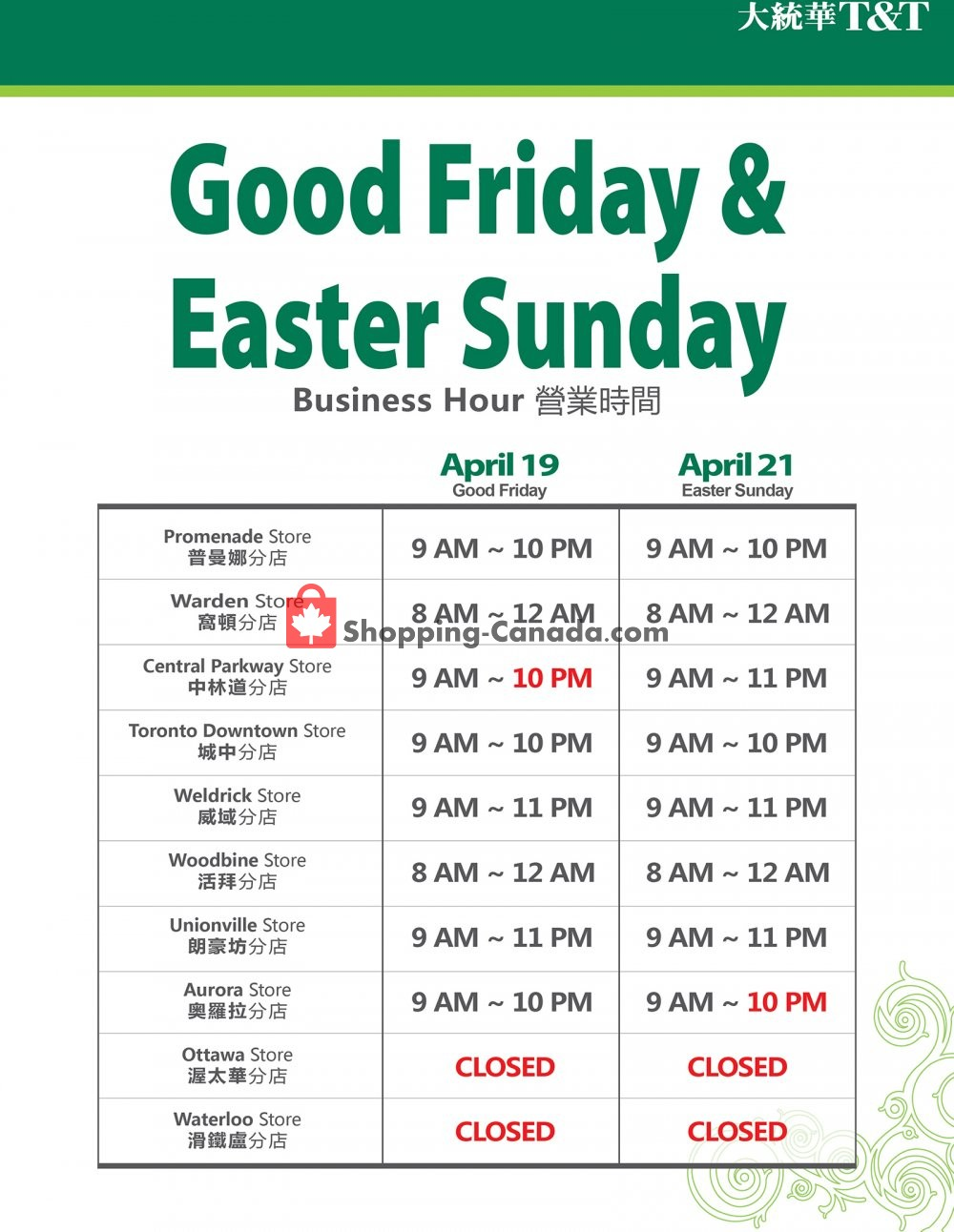Flyer T&T Supermarket Canada - from Friday April 19, 2019 to Sunday April 21, 2019