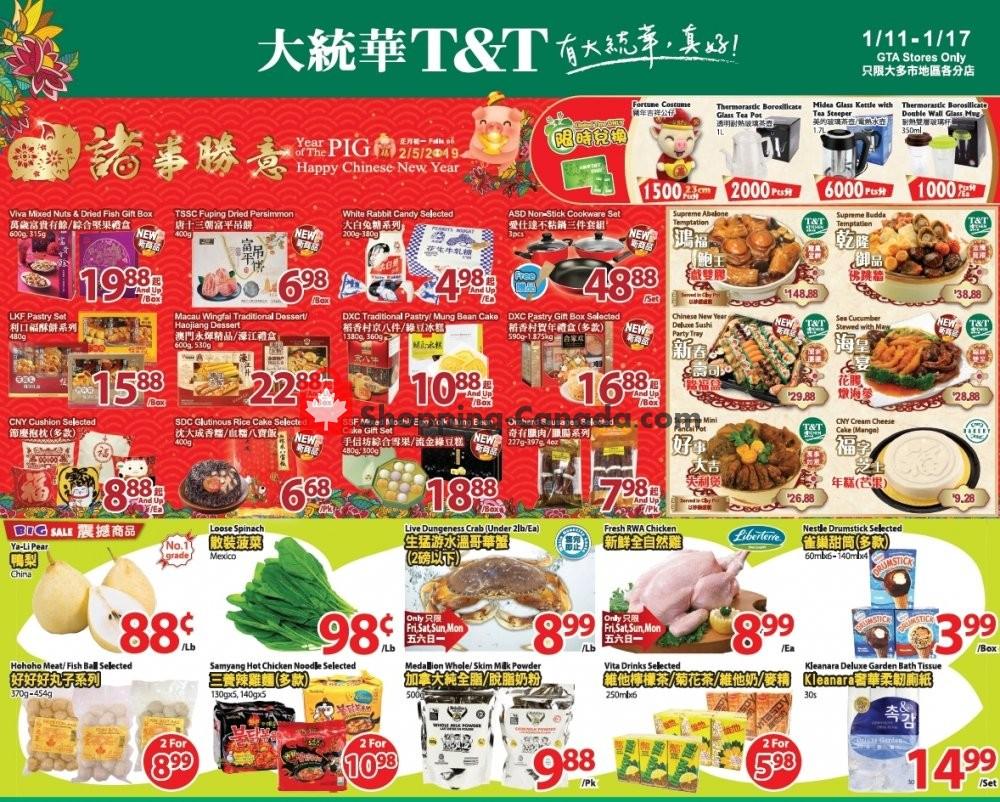Flyer T&T Supermarket Canada - from Friday January 11, 2019 to Thursday January 17, 2019