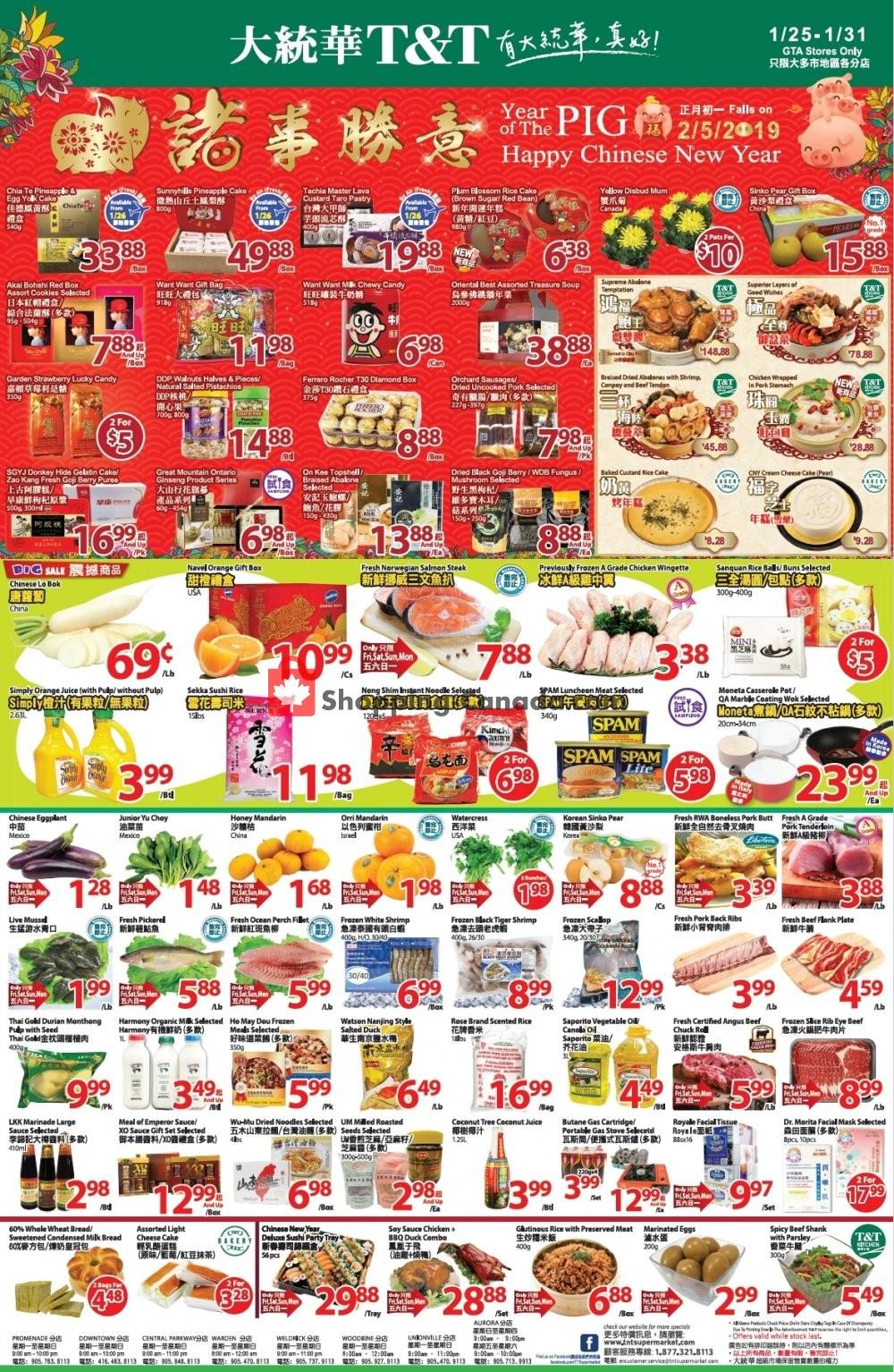 Flyer T&T Supermarket Canada - from Friday January 25, 2019 to Thursday January 31, 2019