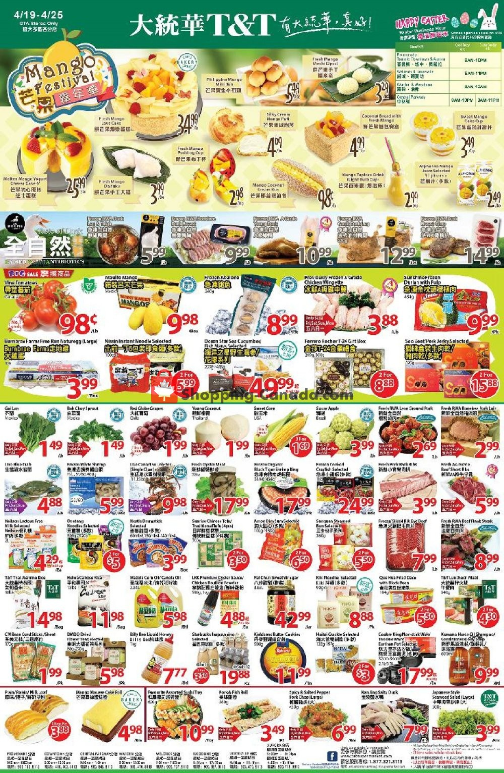 Flyer T&T Supermarket Canada - from Friday April 19, 2019 to Thursday April 25, 2019
